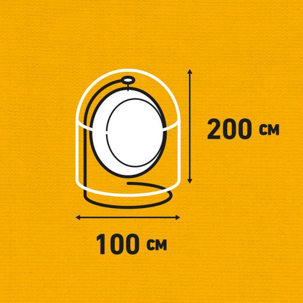 Hoes voor ronde hangstoel Ø: 100 H: 200 cm